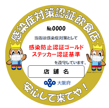 gold-sticker.png